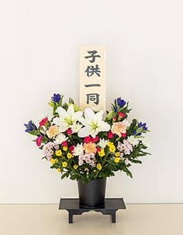 生花( 1基 )