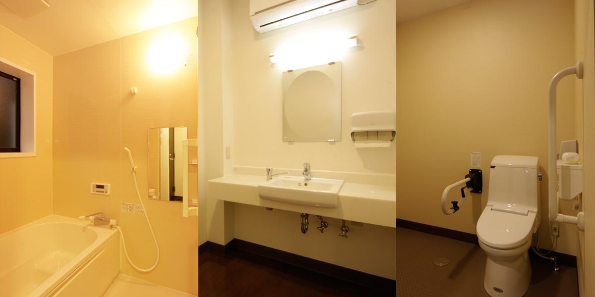 バスルーム・洗面所 多目的トイレ